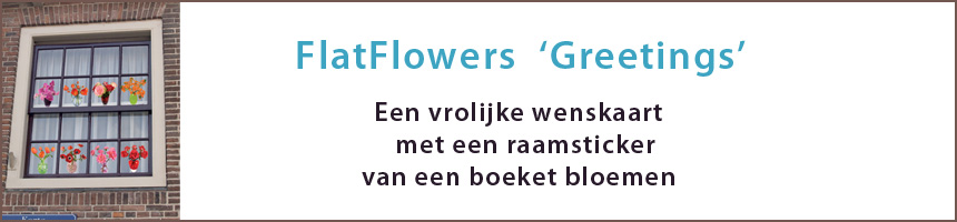 Flatflowers kaarten